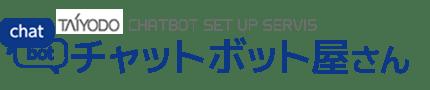 太洋堂 CHATBOT SET UP SERVIS チャットボット屋さん